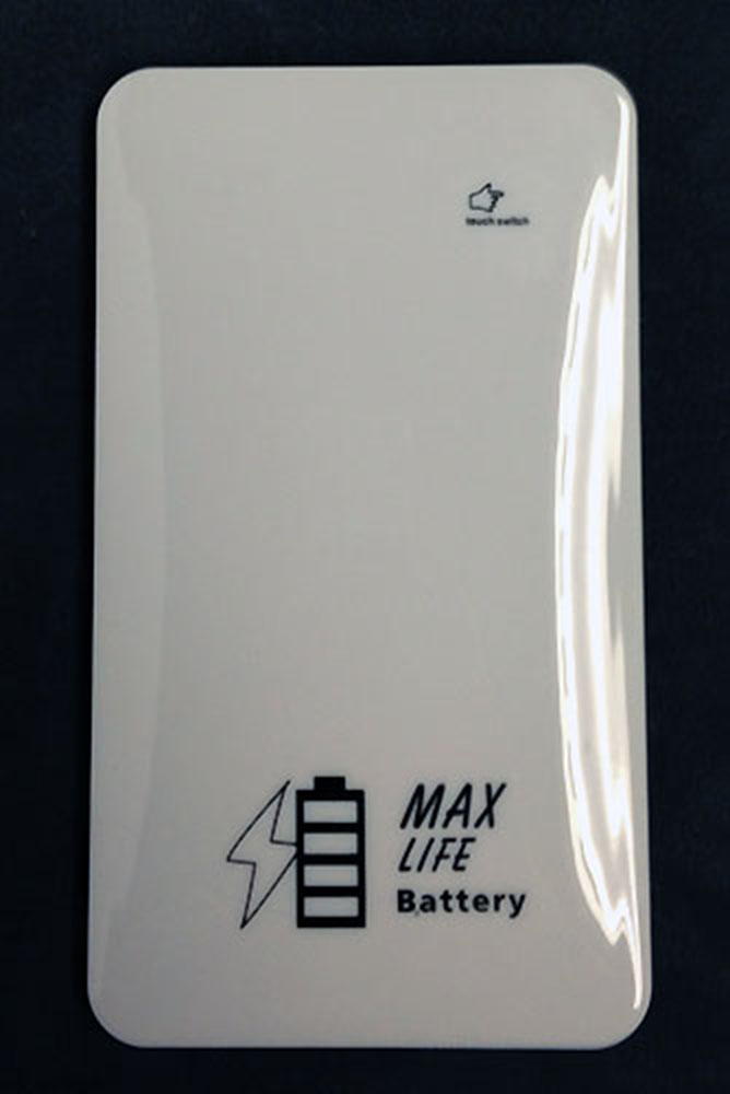 4000mah White Power Bank - Battery Charger for Samsung Galaxy S3 - S4