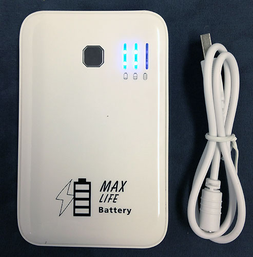 Portable White Power Bank 5000mAh - USB IPHONE Battery Charger