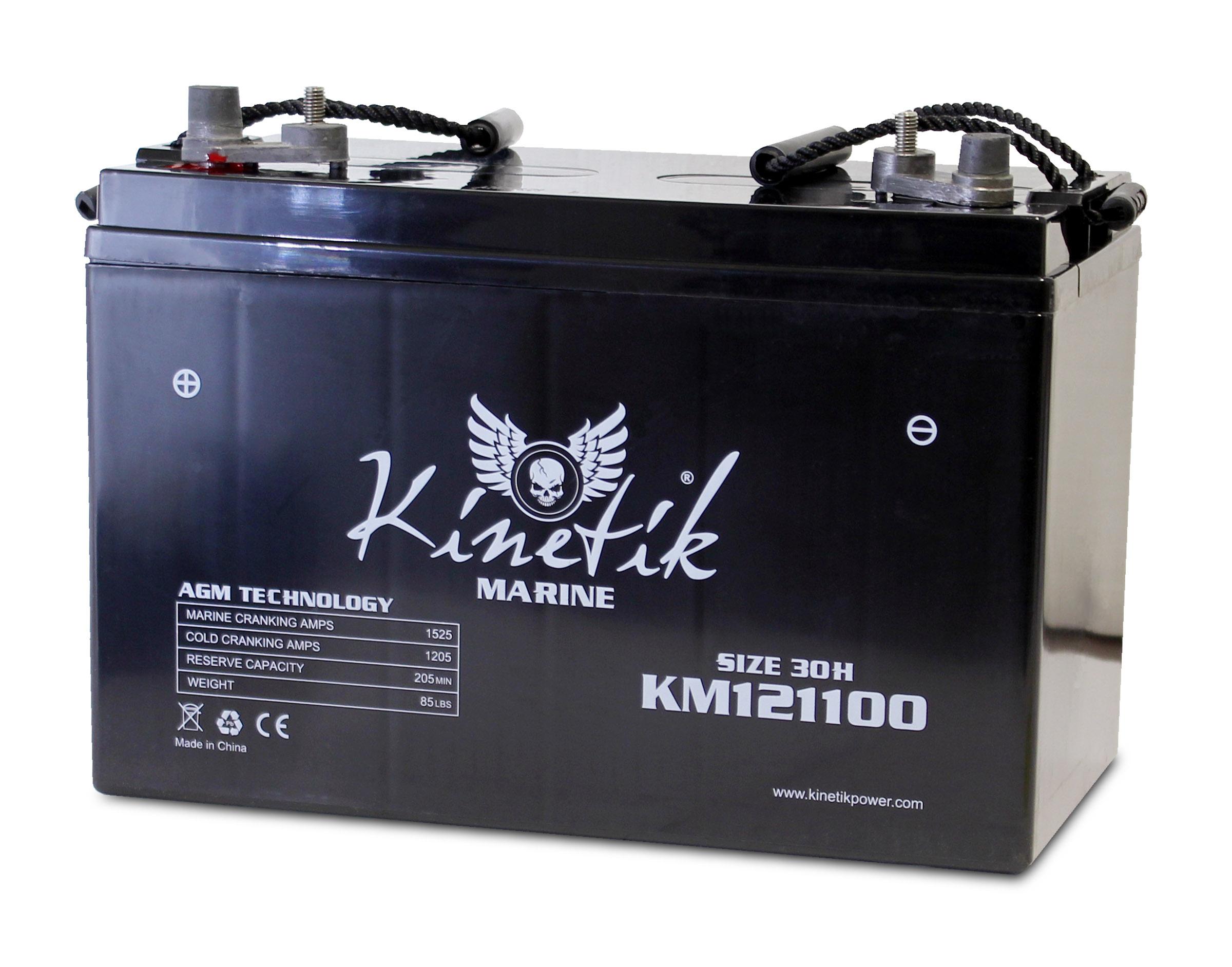 12V 110AH Group 30H Battery for Minn Kota Vantage Transom-Mount