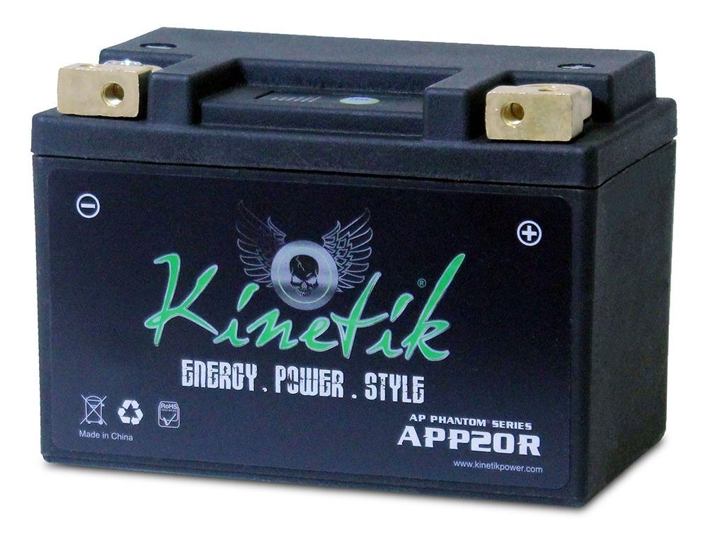 APP20R LiFePO4 12V 20-24ah 330,370 CCA PowerSport Battery